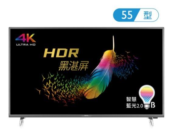*~新家電錧~*【BenQ展碁 E55-700】4K HDR護眼大型液晶 首創舒眠模式