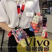 菱格幾何|Vivo X60 X50 X50 Pro 5G 復古格子 個性腕帶殼 彩色菱格 軟殼 防摔 保護套 手機殼