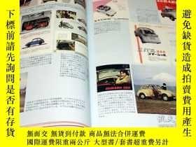 二手書博民逛書店SUBARU罕見- Fuji Heavy Industries[360]-斯巴魯-富士重工[360]Y4436