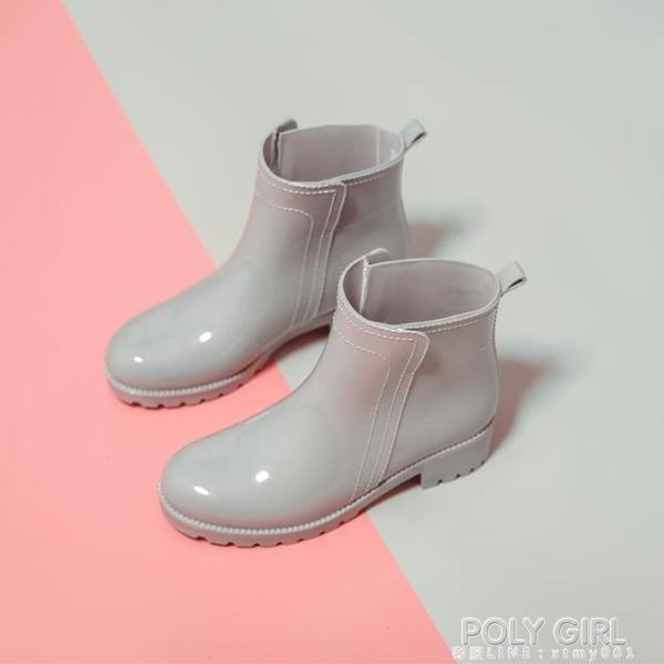 雨鞋女士時尚款外穿防滑網紅雨靴中筒膠鞋新款套鞋低筒短筒防水鞋 poly girl