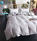 60支紗100%純天絲 雙人薄床包(加高35CM) 不含枕套 MIT台灣製作【優雅素色天絲-冷銀灰】