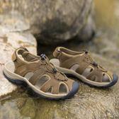 涼鞋 真皮休閒沙灘鞋 戶外包頭涼鞋【非凡上品】nx2380