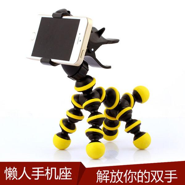 小馬支架 手機支架 可調節懶人支架 6.5吋以下手機通用 360°旋轉 手機座 手機夾│麥麥3C