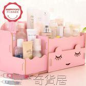 化妝品收納盒木質抽屜護膚品首飾整理盒