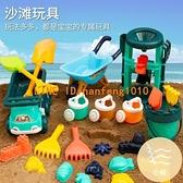 20件套沙灘玩具套裝沙子寶寶玩沙工具決明子大號玩具【白嶼家居】