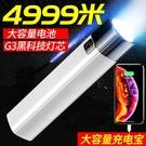 小迷你便攜LED手電筒可充電袖珍家用戶外耐用燈USB充電寶強光超亮 快速出貨