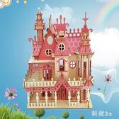 3d立體拼圖模型手工制作木質拼裝玩具 DIY情侶禮物木制 房子小屋 js4248『科炫3C』