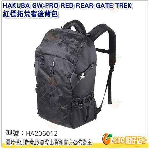 @3C 柑仔店@ HAKUBA GW-PRO RED REAR GATE TREK 紅標拓荒者後背包 黑迷彩L 雙肩包 相機包 公司貨