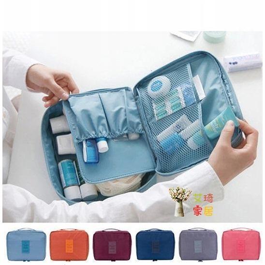 收納包 旅行用大容量化妝包 挺立收納包 多功能旅行收納 內層多 4色