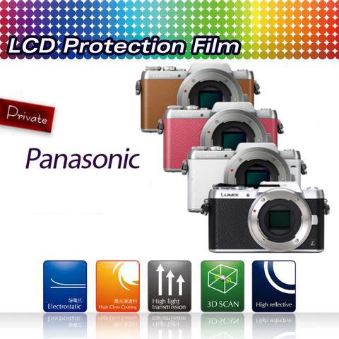 【EC數位】Kamera 螢幕保護貼 Panasonic Lumix DMC GF7 GF8 高透光保護貼 高透光 靜電式 防刮