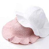 寶寶帽 粉白點點 漁夫帽 遮陽帽 防曬 淑女帽 嬰兒帽 DL0095 好娃娃