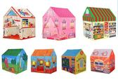 iPlay玩具兒童帳篷室內外男孩屋子蒙古包寶寶遊戲屋公主房【噠噠鈴原創館】