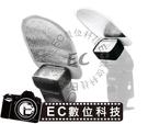 【EC數位】Godox 神牛 MRF-01 閃光燈 反光板 燈柔光板 反射板 頂機閃光燈通用 17x24 cm