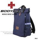藍色防水機能後背包  AMINAH~【BODYSAC B661】