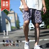 印花休閒短褲 11色