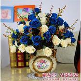 【5束花瓶】花客廳絹花飾品擺件餐桌茶幾花假花 初見居家