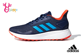 adidas DURAMO 9 成人女款 大童 輕盈緩震 慢跑鞋 運動鞋 Q9381#藍色◆OSOME奧森鞋業