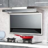 抽油煙機大吸力壁掛式家用廚房頂吸側吸式抽煙機吸220V DF 交換禮物