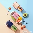 歐詩達便攜充電式榨汁機小型家用榨汁杯電動果汁機迷你料理水果杯220vATF 青木铺子