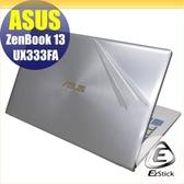【Ezstick】ASUS UX333 UX333FA 二代透氣機身保護貼(含上蓋貼、鍵盤週圍貼、底部貼)DIY 包膜