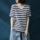 百搭V領條紋針織上衣針織衫T恤【75-14-83658-20】ibella 艾貝拉