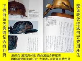 二手書博民逛書店Japanese罕見Samurai Armor helmet KABUTO book from japan rar