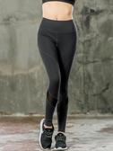 健身房秋季舞蹈瑜伽長褲健身服女速干網紗彈力鍛煉跑步瑜珈運動褲 韓慕精品