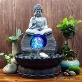 佛像流水噴泉擺設加濕器桌面裝飾品