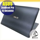 【Ezstick】ASUS UX580 GE Carbon黑色立體紋機身貼 (含上蓋貼、鍵盤週圍貼、底部貼) DIY包膜