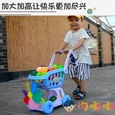 兒童購物車家家酒玩具仿真雙層小手推車切水果廚房【淘嘟嘟】