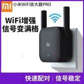 虧本促銷-信號增強器wifi放大器PRO無線信號增強器便攜家用wi-fi加強器防蹭網