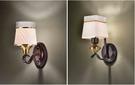 【燈王的店】北歐風 壁燈1燈 樓梯燈 床頭燈 301-98317-3 301-98317-4