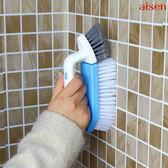 全館免運八折促銷-日本aisen硬毛刷地刷浴室廁所衛生間瓷磚清潔刷洗地板刷子墻角刷