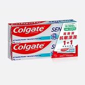 高露潔抗敏深層潔淨牙膏110克 2入限量超值組