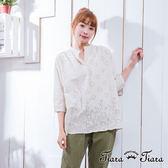 【Tiara Tiara】激安 洞洞花朵寬版壓摺長袖上衣(米/深藍/桔)