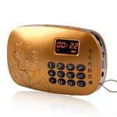 降價優惠兩天-念佛機歐雷奧誦經念佛機新品播經機可充電阿彌陀佛歌播放機