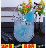 亞克力冰桶 透明塑料冰桶 冰塊桶 水晶鉆石八角冰粒桶酒吧KTV冰桶
