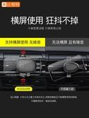 手機支架 車載手機支架汽車用吸盤式萬能通用型導航支駕支撐夾車內車上粘貼 瑪麗蘇