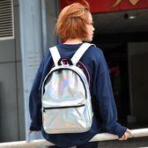 後背包鐳射女士休閒旅行包背包後背包女簡約學生書包女時尚潮流 奈斯女裝