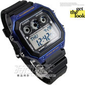 CASIO AE-1300WH-2A 卡西歐 電子錶 十年電力 方型 定時器 藍黑 橡膠 45mm 男錶 AE-1300WH-2A