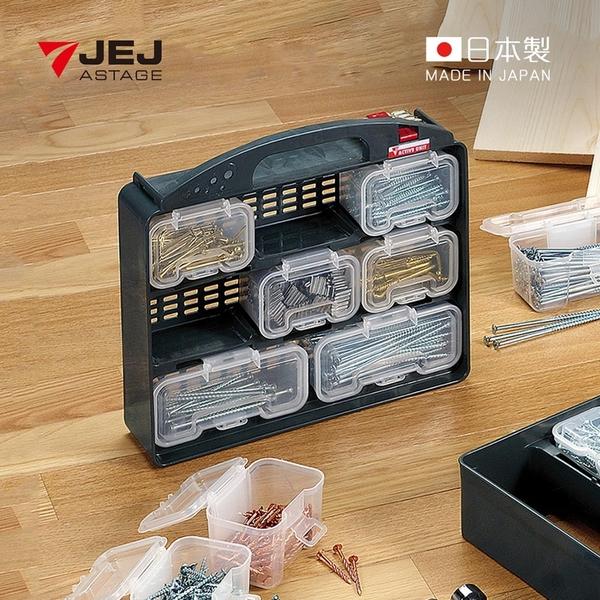 【日本JEJ】日本製8格可拆組合式分類手提零件箱