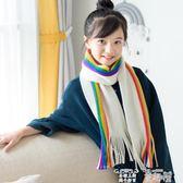 兒童圍巾 韓版兒童圍巾秋冬親子彩虹款百搭保暖加厚流蘇拼色男童女童仿羊絨 童趣屋