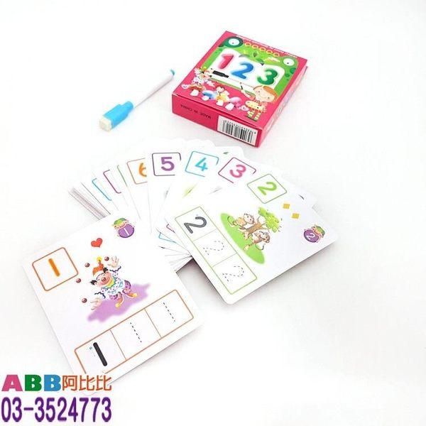 A1325-2★數字教學卡_12cm_35張#幼兒玩具#兒童玩具#小孩玩具#親子互動#教具#拼圖#教學卡#玩具#小