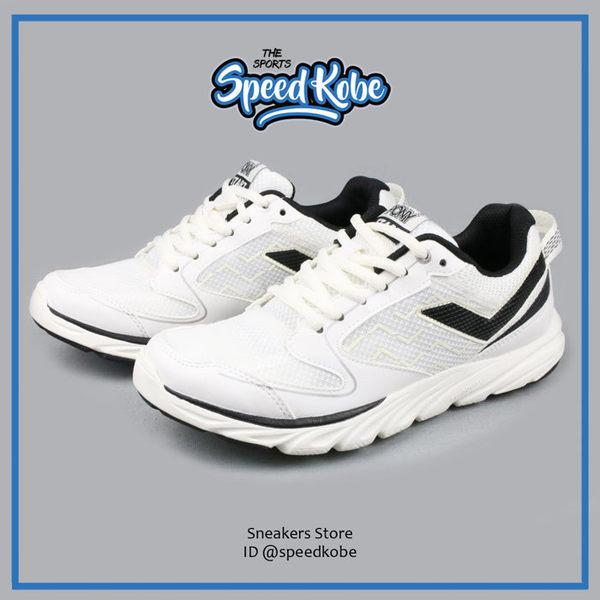 PONY Start W 白黑 網布 復古慢跑鞋 男 63M1ST63OW ☆SP☆