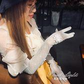 防曬手套 夏季開車防曬手套女防紫外線長款觸屏五指薄蕾絲護臂袖套騎車防滑 果果輕時尚