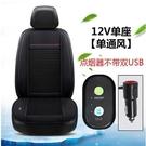 夏季汽車通風坐墊車載空調製冷風座椅冰絲吹...