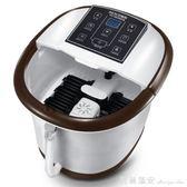 220V足浴盆全 自動按摩加熱家用沐足桶洗 腳盆電動泡腳桶足療機 瑪麗蓮安YXS