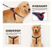 牛仔狗狗牽引繩小型犬胸背帶狗帶遛狗繩子泰迪狗胸背項圈寵物用品 東京衣櫃