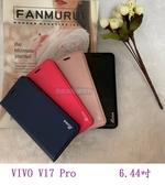 FC【真皮吸合皮套】VIVO V17 Pro 6.44吋 隱藏磁扣側掀保護套/書本式翻頁/支架斜立/軟殼套