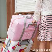 行李箱上的旅行包防水收納袋摺疊手提袋衣服整理打包袋待產包袋子 創意家居生活館